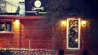 رستوران و فروشگاه زمین