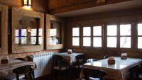 رستوران و فروشگاه گوویندا