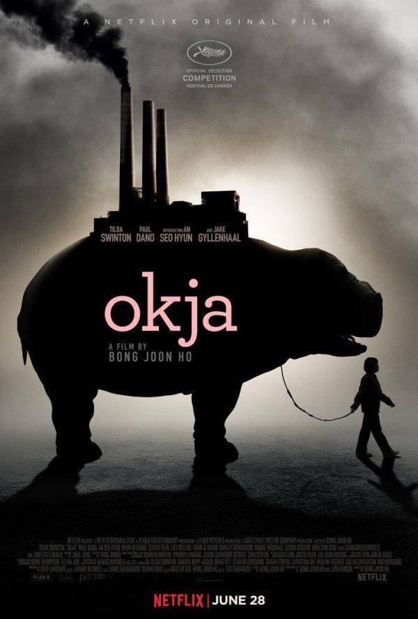 اوکجا (Okja)