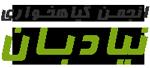 انجمن گیاهخواری نیادبان Logo